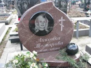 Памятник № A093
