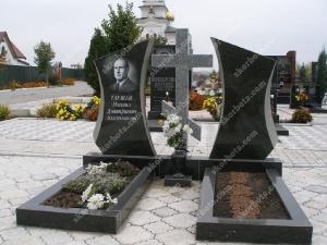 Памятник № A211