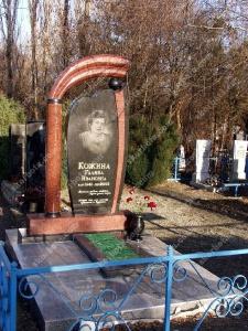 Памятник № A374