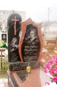 Памятник № A332