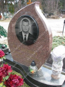 Памятник № A127