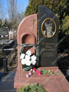 Памятник № A068