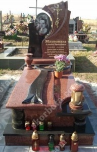 Памятник № A355