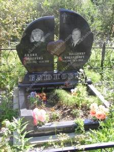 Памятник № A144