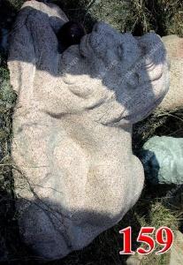Скульптура № С№ С22