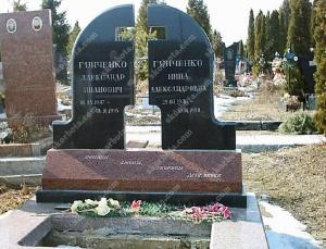 Памятник № A181