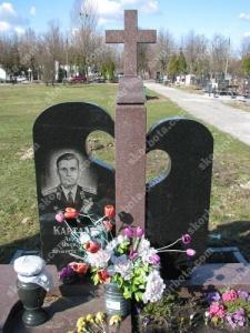 Памятник № A092