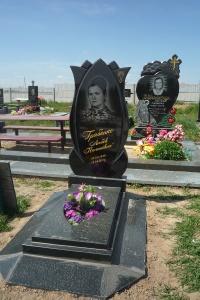 Памятник - наша работа № 201