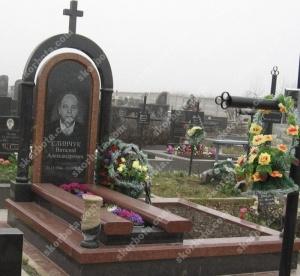 Памятник № A087