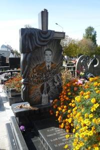 Памятник № A388