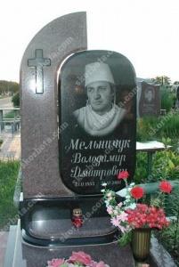Памятник № A126