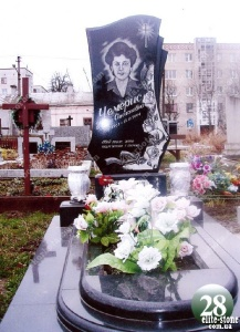 Памятник № A010