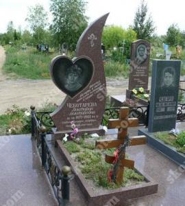 Памятник № A304