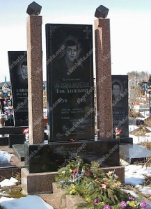 Памятник № A253