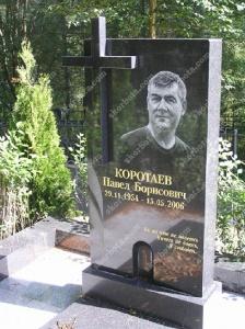 Памятник № A143