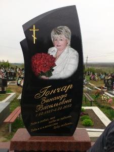Памятник - наша работа № 250
