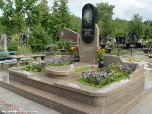 Памятник - наша работа № 319