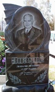 Памятник № A041 Памятник гранитный