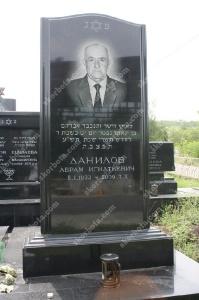 Памятник № A309