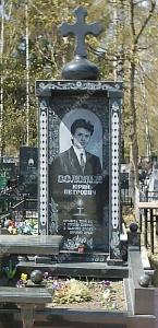 Памятник № A045 Памятник гранитный