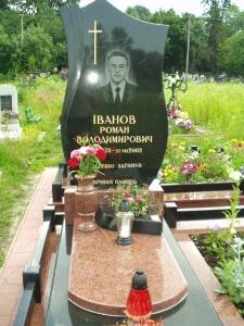 Памятник - наша работа № 163