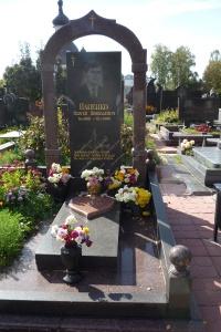 Памятник № A391