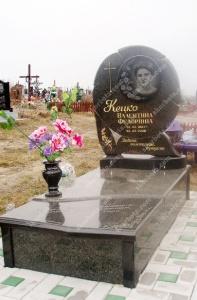 Памятник № A336