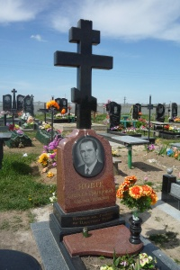 Памятник - наша работа № 212