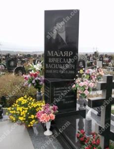 Памятник № A291