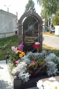 Памятник № A237