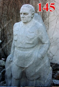 Скульптура № С№ С18