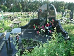 Памятник № A124