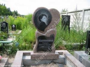 Памятник № A315