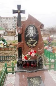 Памятник № A333