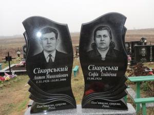 Памятник - наша работа № 239
