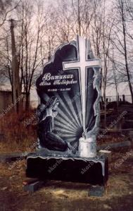 Памятник - работа 024