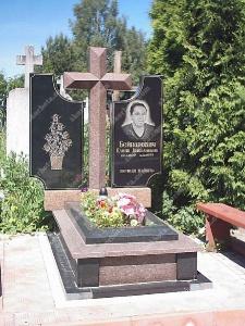 Памятник № A363