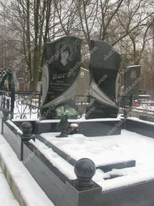 Памятник № A263