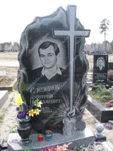 Памятник № A133