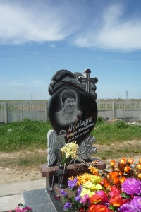 Памятник - наша работа № 217