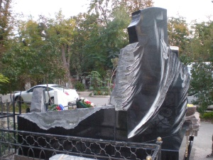 Памятник - наша работа № 328