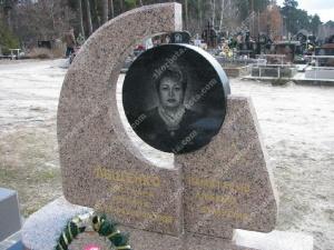 Памятник № A136