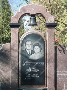 Памятник № A052 Памятник гранитный