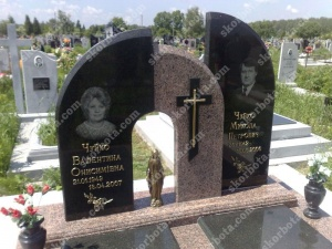 Памятник № A405