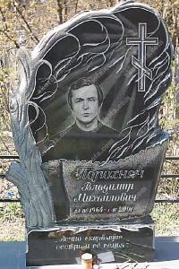 Памятник № A048 Памятник гранитный