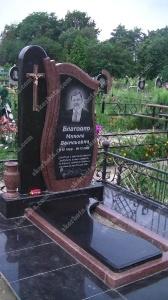 Памятник № A401