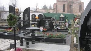 Памятник № A090