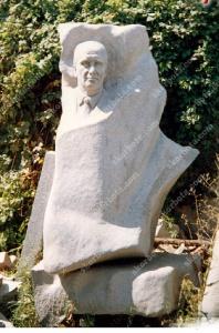 Скульптура № С№ С16