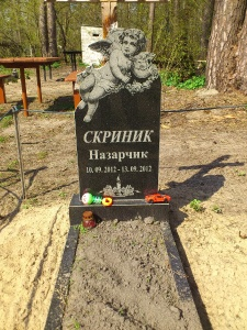 Одинарный памятник № А014