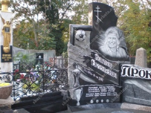Памятник № A094 Памятник из гранита
